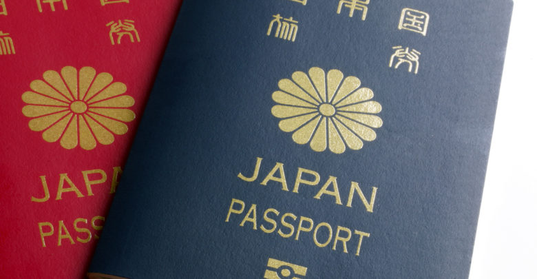 Japan's Passport Ranked As The World's Strongest Passport