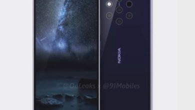 Nokia 9 Release Date Pushed To Early 2019